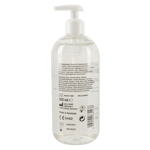 Lubrykant Just Glide Anal 500 ml Just Glide